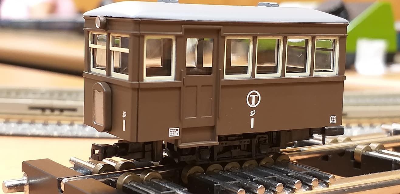 train (75).jpg
