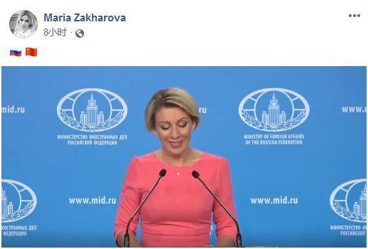 Maria Vladimirovna Zakharova.jpg