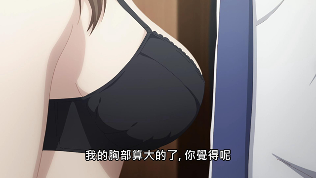 剃须 然后捡到女高中生 沙优 吉田 三岛满