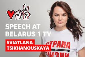 Sviatlana Tsikhanouskaya.jpg