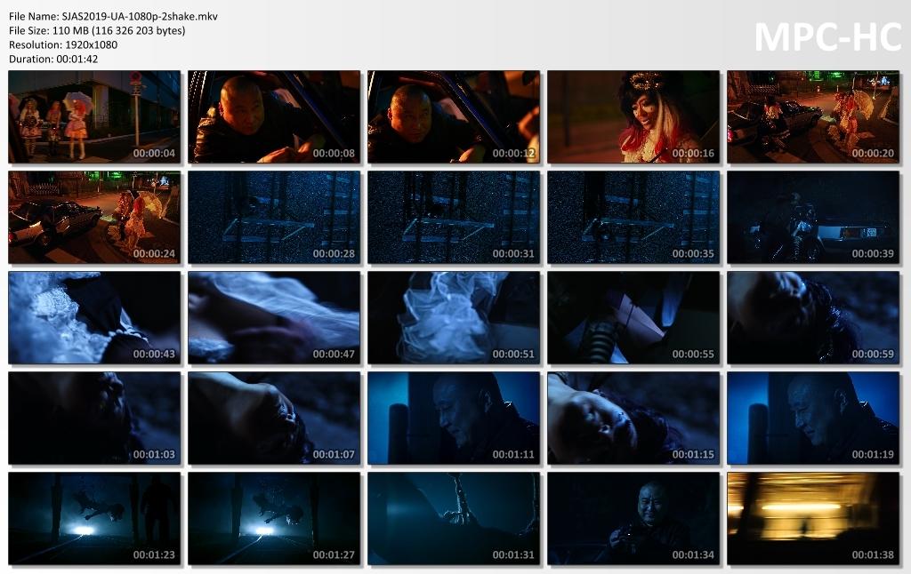 SJAS2019-UA-1080p-2shake.mkv_thumbs.jpg