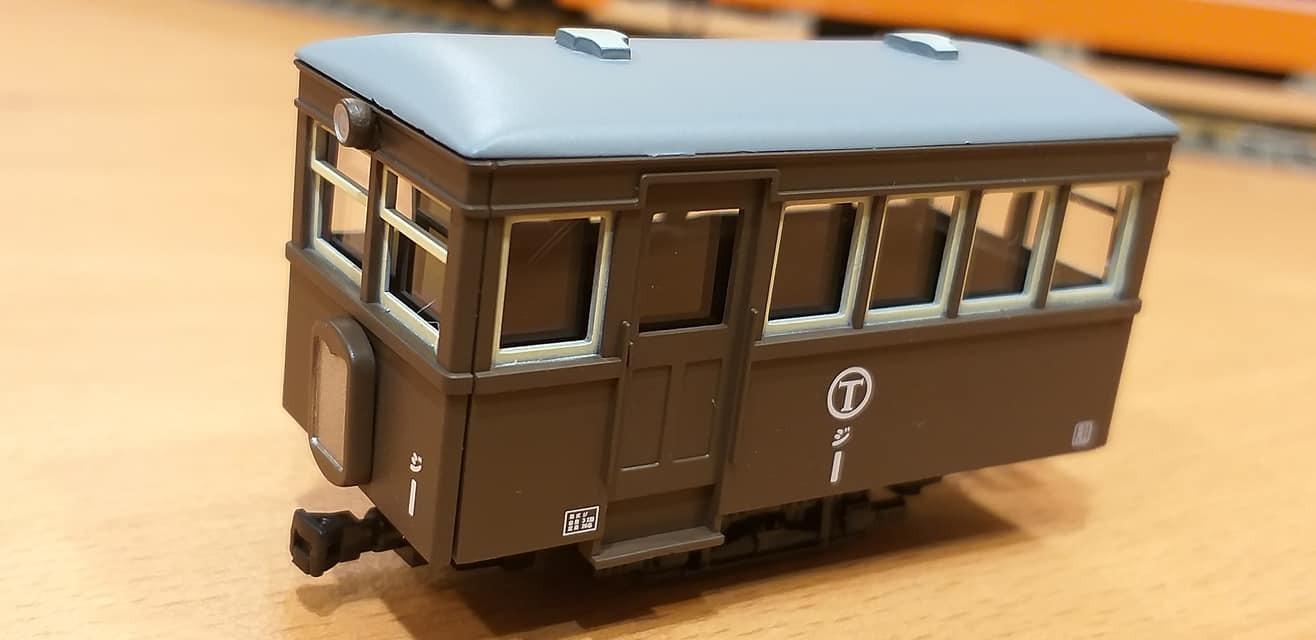train (95).jpg