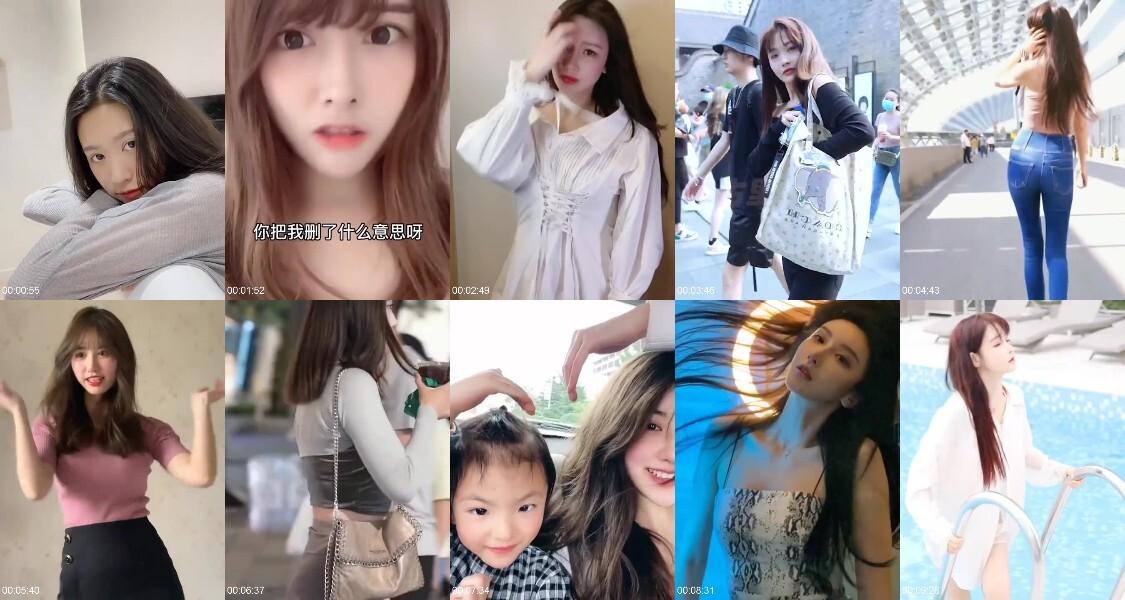 0602_AT_Tik_Tok_Chinese_Douyin_Cute_And_Beautiful_Girls_2021_Tiktok_Compilation_2021_-_No_22.jpg
