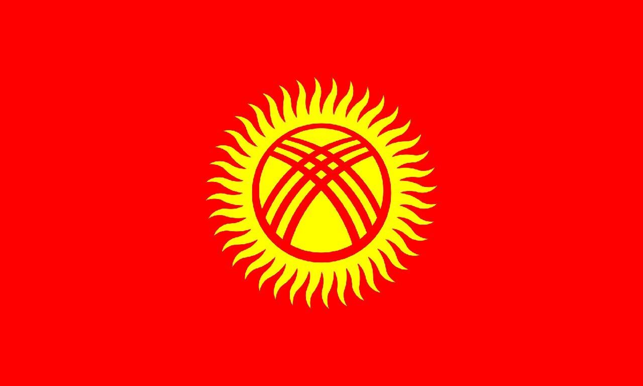 2000px-Flag_of_Kyrgyzstan.svg.jpg