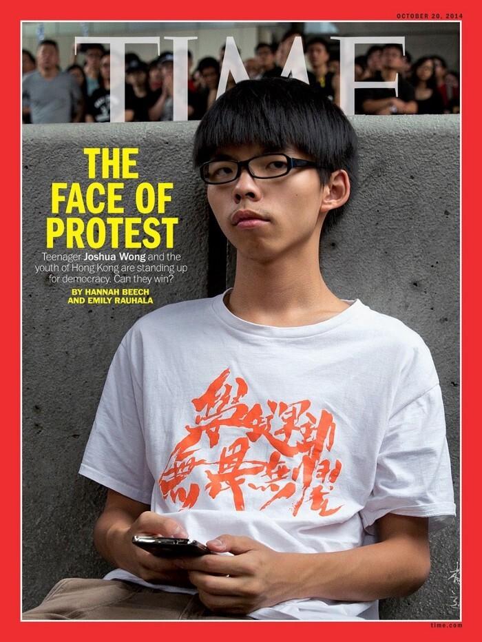 Joshua Wong.jpeg