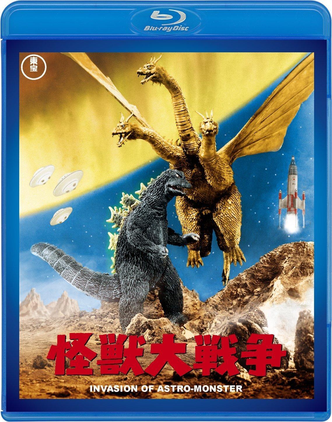 Invasion of Astro Monster (1965)-1.jpg