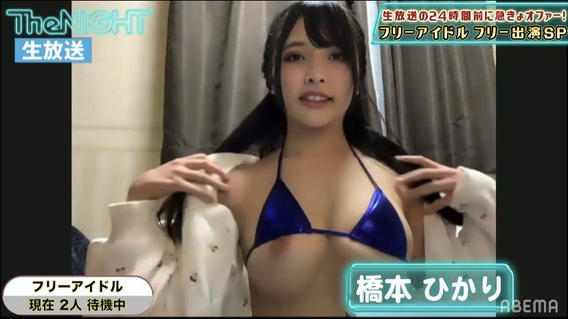 HikariHashimoto-TheNight-Nipple-Slip-3.jpg
