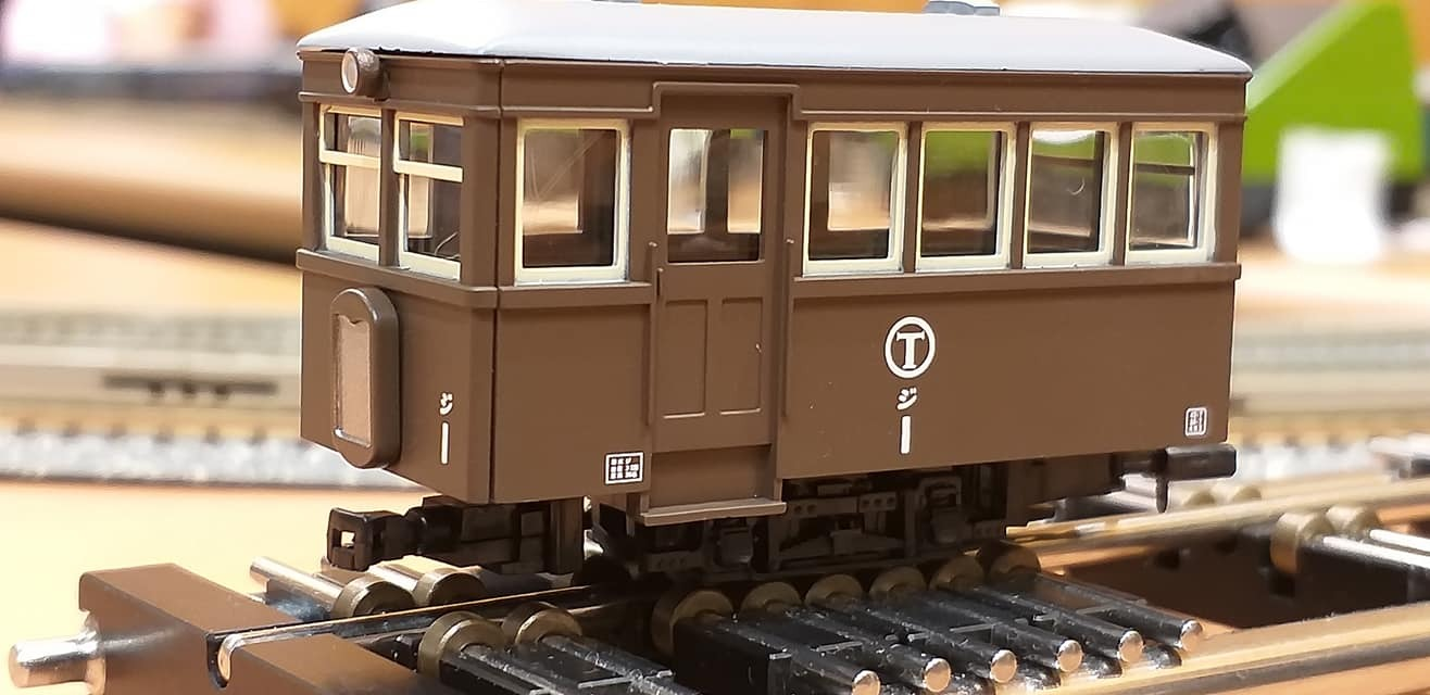 train (139).jpg