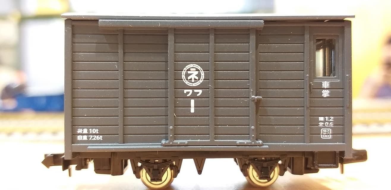 train (211).jpg